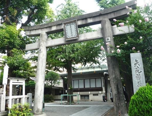 asakusa - Yazaki Shrine - entrada
