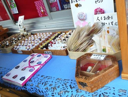 Imado Shrine - Asakusa - souvenirs