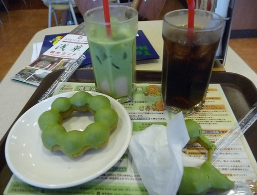 donuts de chá verde