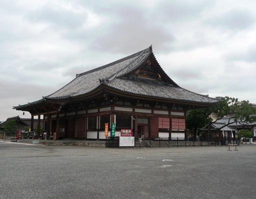 27 - Templo Toji