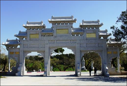 Buddha Eden - portão principal