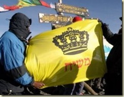 moshiach_flag