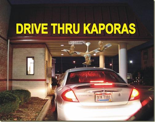 Drive_thru_kaporas