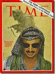 arafat_timecover