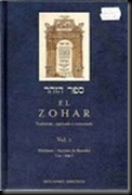 Zohar[4]