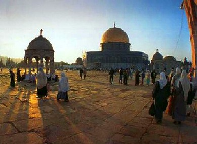 Esplanada del templo de Jerusalem