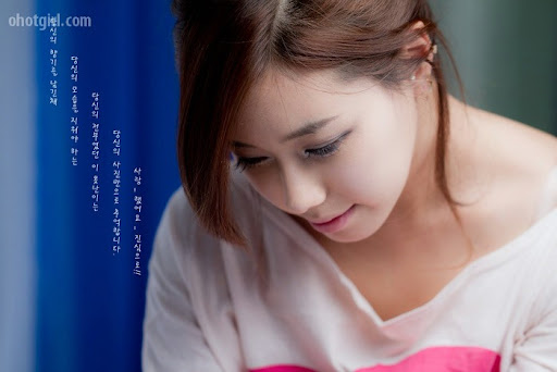 Kim Ha Yul – Heart
