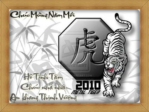 http://lh3.ggpht.com/_6nktQOihaMo/S21CN_ymGMI/AAAAAAAAJWA/Yq2lFLFkdEE/06.2010__Metal_Tiger_by_cr0quis.jpg