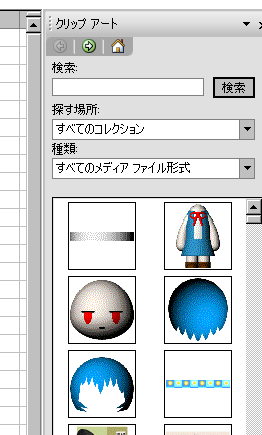 [image[5].png]