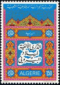 al-biruni9