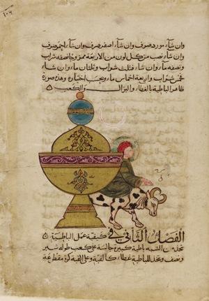 Al-Jazari_-_A_Table_Device