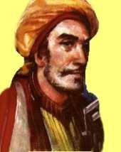 ابو منصور ابو الفتح عبد الرحمن الخازني