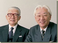 Masaru Ibuka and Akio Morita the founders of Sony