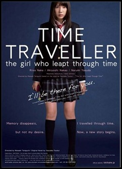 Time_Traveller-the_girl_who_leapt_through_time