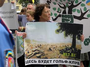 Пикет у Горсовета. Активисты Зелёного Фронта с самодельными плакатами