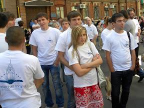"Общественные слушания. Общественная организация ""Харківське сузір'я"""