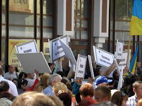 Общественные слушания. Украина поддерживает Харьков