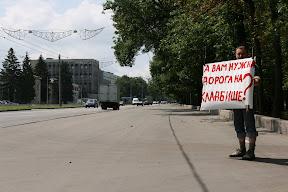 ул. Сумская, напротив переезда ДЖД