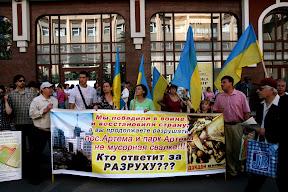 Общественные слушания по вопросу зеленых насаждений и Лесопарка (Киевский райсовет, 19.06.2010)