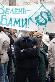 (с) Константин Нетребенко