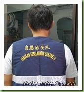 pkspp vest