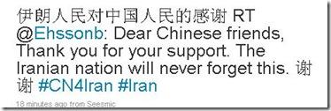 潘挺 (Tingpan) on Twitter_1261939891169