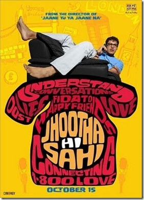 Jhoota Hi Sahi Music Review