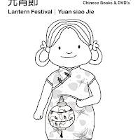 lantern_festival_girl[1].jpg