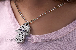 Hamsa pendant necklace