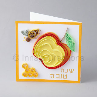 Quilled apple, bee and honeycomb