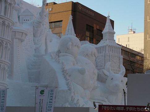 esculturas neve lindas gelo inverno arte (22)