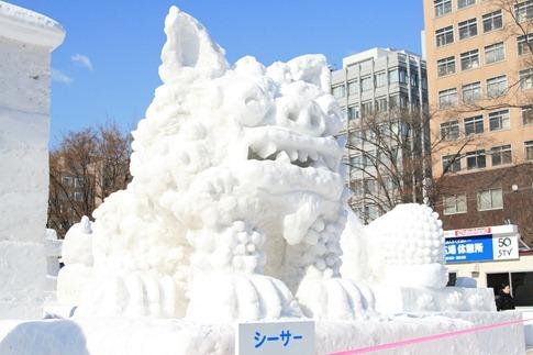esculturas neve lindas gelo inverno arte (33)