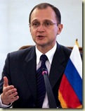 Sergei Kiriyenko