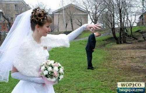 Bride Illusion
