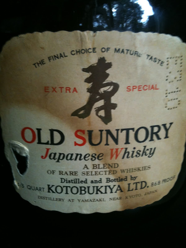 The Coopered Tot: An interesting Suntory Old Dusty