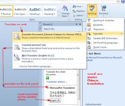 Chinese translate