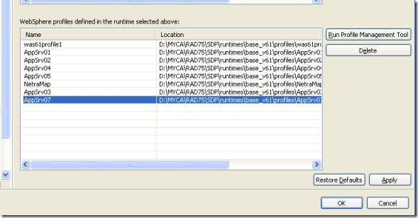 WebSphere-App-Server-Profile-Rad12