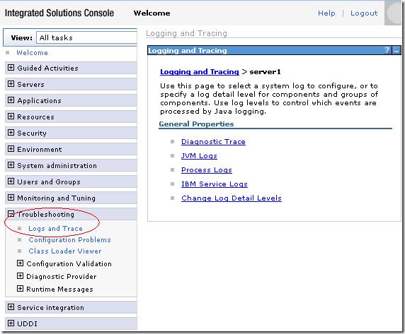 admin-console-log-tracing-rad-type