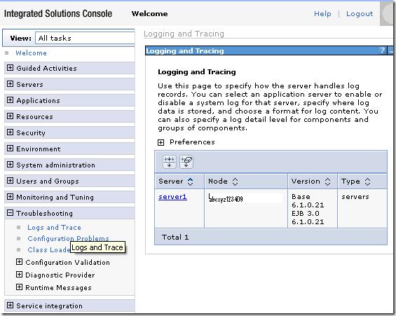 admin-console-log-tracing-rad
