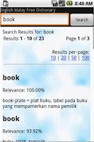 Screenshot of Free English Malay Dictionary