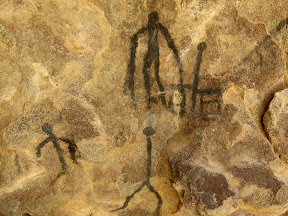 Carrizo Gorge Pictographs in Anza Borrego
