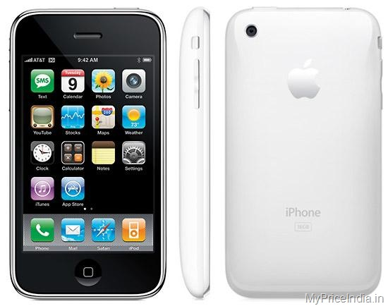 Apple iPhone 3G Price in India