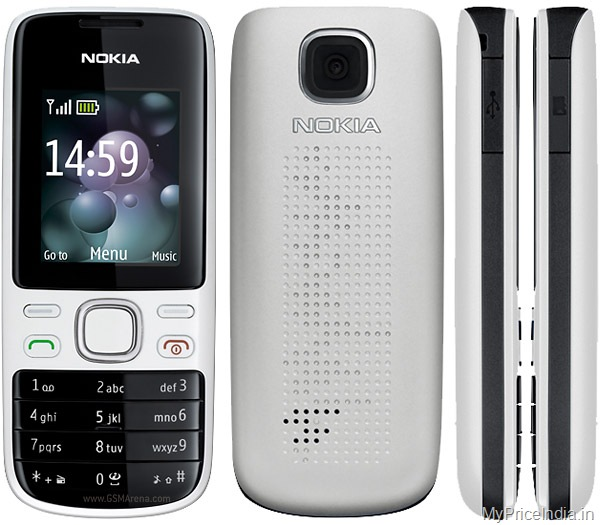 Nokia 2690 Price in India