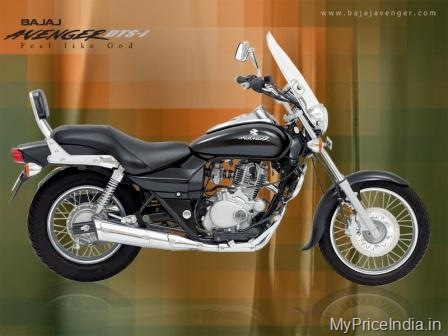 Bajaj Avenger Price In India