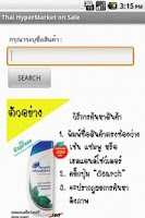 Screenshot of ลดราคา ThaiMarket on Sale