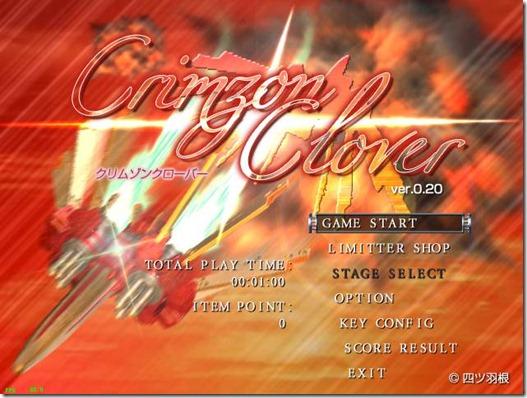 Crimzon Clover free demo (5)