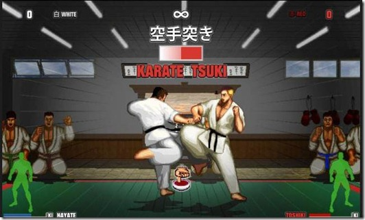 KARATE MASTER Knock Down Blow (1)