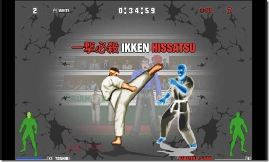 KARATE MASTER Knock Down Blow (5)