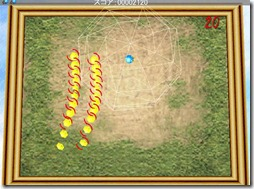 bomman freeware game (1)