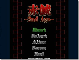 RED K -2th age- free shooter (indie game) img (5)